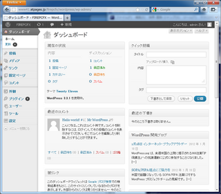 2012-03-27_WP_atpages_35.png