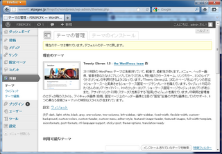 2012-03-27_WP_atpages_37.png