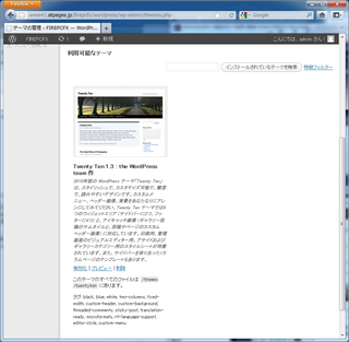 2012-03-27_WP_atpages_38.png