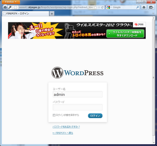 2012-03-27_WP_atpages_41.png