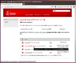 2012-03-30_Ubuntu_hatchukunFX_02.png
