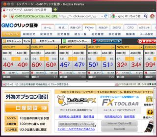 2012-03-30_Ubuntu_hatchukunFX_06.png