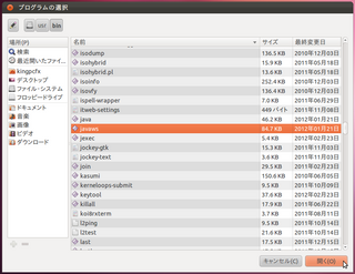 2012-03-30_Ubuntu_hatchukunFX_09.png