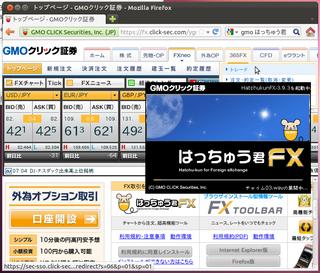 2012-03-30_Ubuntu_hatchukunFX_12.png