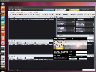 2012-03-30_Ubuntu_hatchukunFX_13.png