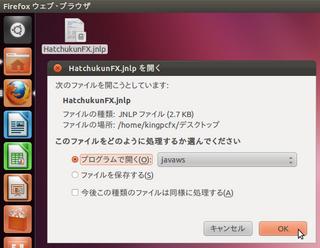 2012-03-30_Ubuntu_hatchukunFX_15.png