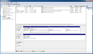 2012-03-31_00_DISK_Manager.png