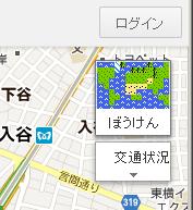 2012-04-01_Google_map_01.PNG