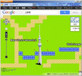 2012-04-01_Google_map_07.PNG