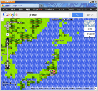 2012-04-01_Google_map_09.PNG