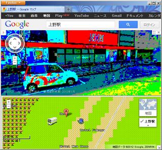 2012-04-01_Google_map_12.PNG