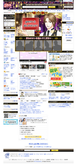 2012-04-01_ScreenShot_08.png