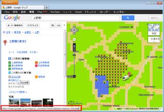2012-04-02_Firefox_URL_01.png