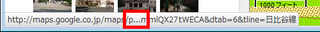 2012-04-02_Firefox_URL_02.png