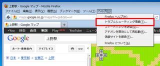 2012-04-02_Firefox_URL_03.png