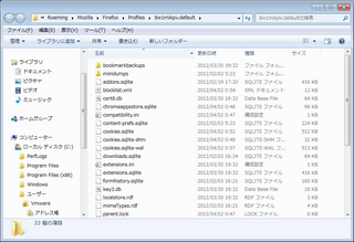 2012-04-02_Firefox_URL_05.png