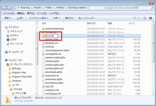 2012-04-02_Firefox_URL_06.png