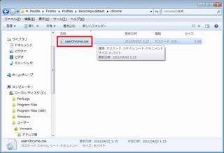 2012-04-02_Firefox_URL_07.png
