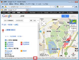 2012-04-02_Firefox_URL_09.png