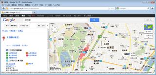 2012-04-02_Firefox_URL_10.png