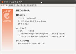 2012-04-04_Ubuntu_hostname_01.png