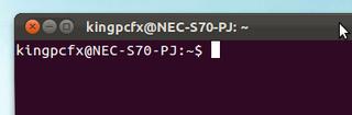 2012-04-04_Ubuntu_hostname_02.png