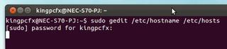 2012-04-04_Ubuntu_hostname_03.png
