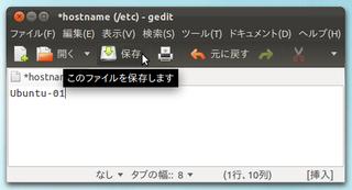 2012-04-04_Ubuntu_hostname_05.png