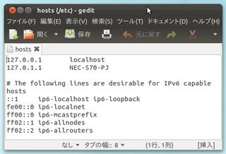 2012-04-04_Ubuntu_hostname_06.png