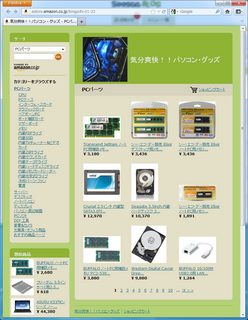 2012-04-05_NetShop_01.png