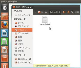 2012-04-07_Ubuntu_text_01.png