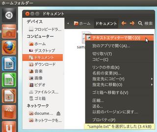 2012-04-07_Ubuntu_text_02.png