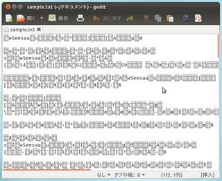 2012-04-07_Ubuntu_text_03.png