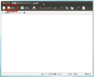 2012-04-07_Ubuntu_text_04.png