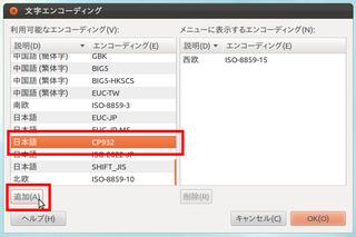 2012-04-07_Ubuntu_text_07.png