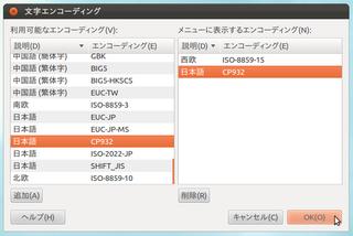2012-04-07_Ubuntu_text_08.png