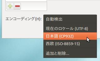 2012-04-07_Ubuntu_text_09.png