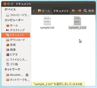 2012-04-07_Ubuntu_text_17.png