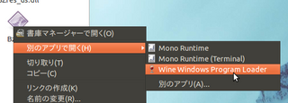 2012-04-07_Ubuntu_text_20.png