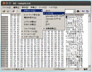 2012-04-07_Ubuntu_text_21.png
