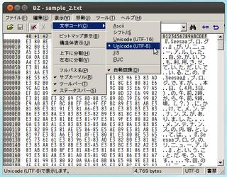 2012-04-07_Ubuntu_text_22.png