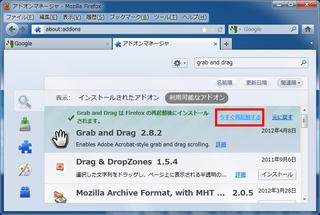2012-04-08_GrabandDrag_04.PNG