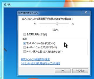 2012-04-09_Capture_11.png