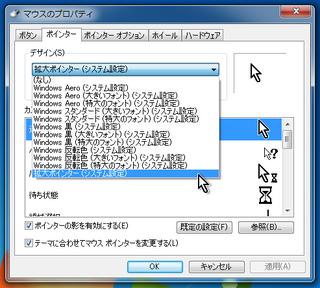 2012-04-09_Capture_12.png