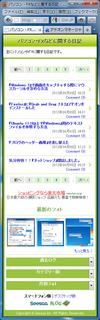 2012-04-10_MobileSimulator_06.png