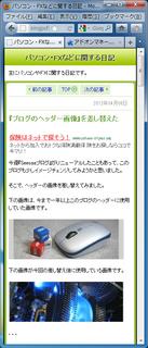 2012-04-10_MobileSimulator_07.png