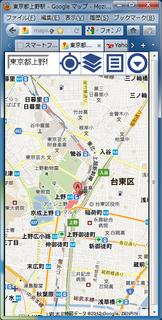 2012-04-10_MobileSimulator_18.png