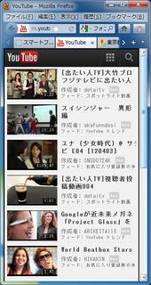 2012-04-10_MobileSimulator_19.png
