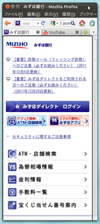2012-04-10_MobileSimulator_21.png