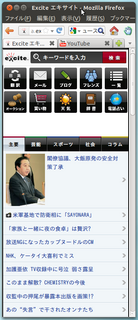 2012-04-10_MobileSimulator_22.png